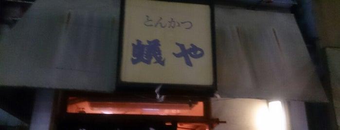 蟻や is one of 神輿で訪れた場所-1.