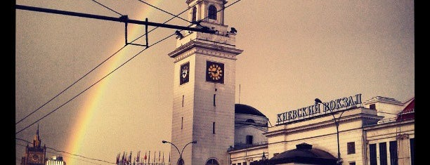 Площадь Киевского Вокзала is one of Alexander 님이 좋아한 장소.