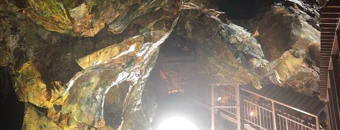 銀鉱洞 is one of 銀山温泉.