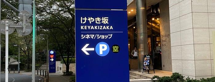 Keyakizaka is one of Tokyo.