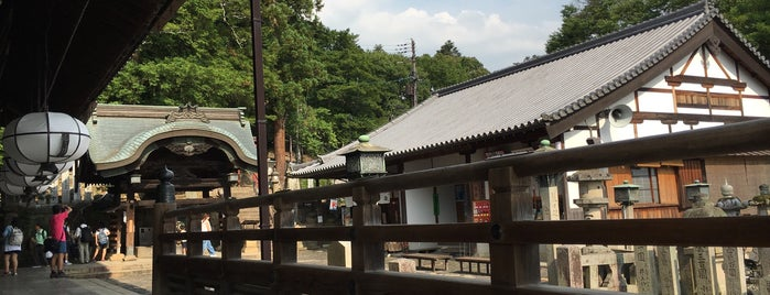 龍王之瀧 is one of สถานที่ที่ Shigeo ถูกใจ.