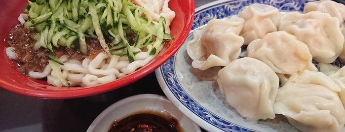 豪季水餃專賣店 is one of 타이페이.
