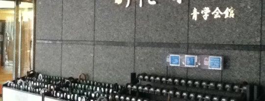 アイビーホール 青学会館 is one of Aoyama Gakuin.