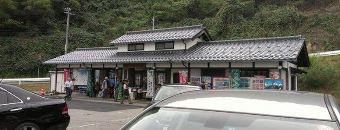 道の駅 いおり is one of Lieux qui ont plu à Shigeo.