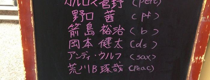 キーストンクラブ東京 is one of TOKYO-TOYO-CURRY 4.