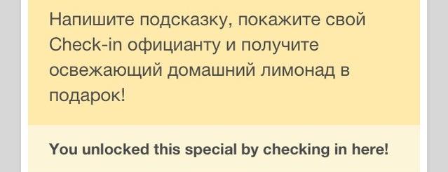 Teppaca is one of ✨S.Babaev : понравившиеся места.