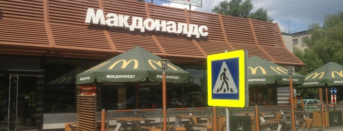 McDonald's is one of Lieux qui ont plu à Тимур.