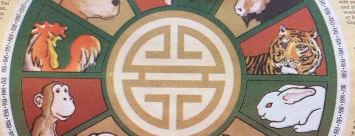 House of Peking is one of Richard : понравившиеся места.