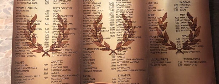 Dafni Taverna is one of Yiannis : понравившиеся места.