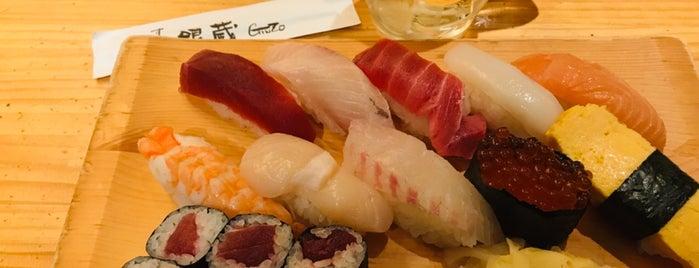 和食処銀蔵 さいたま新都心店 is one of The 20 best value restaurants in ネギ畑.