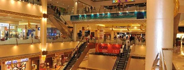 Khalidiyah Mall الخالدية مول is one of Iryna : понравившиеся места.
