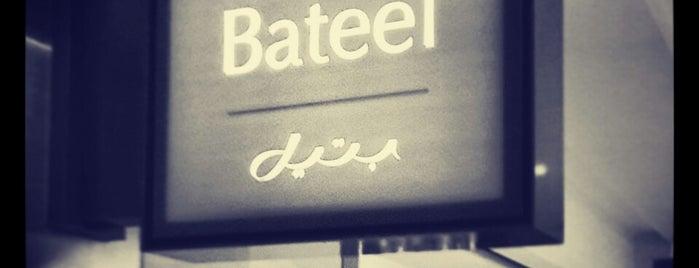 Cafe Bateel is one of Food in Dubai, UAE.