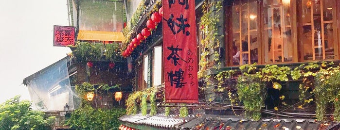 Jiufen is one of Taiwan.
