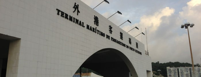 Macau Maritime Ferry Terminal is one of Macau By A Gwai Lo Local.