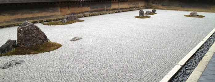 Ryoan-ji Temple is one of Kyoto.
