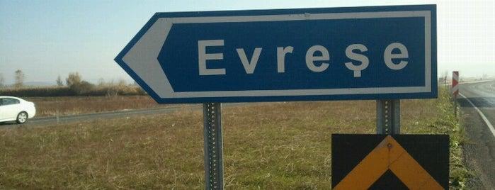 Evrese Yollari is one of Ahmet: сохраненные места.
