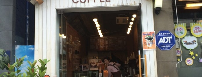8st Coffee (8 Street Coffee) is one of friends & places.