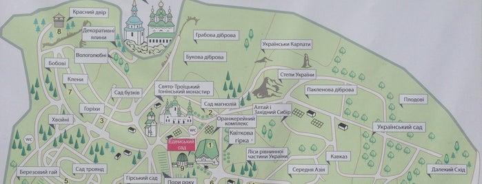 Національний ботанічний сад ім. М. М. Гришка / Gryshko National Botanic Garden is one of สถานที่ที่ Illia ถูกใจ.