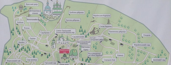 Національний ботанічний сад ім. М. М. Гришка / Gryshko National Botanic Garden is one of Posti che sono piaciuti a Illia.