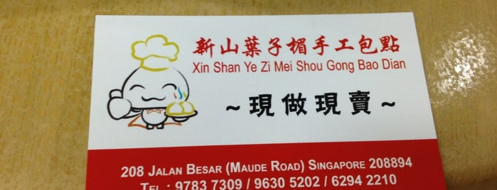 Johore Ye Zhi Mei Hand Made Pau 新山葉子楣手工包點 is one of Singapore.