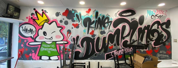 King Dumplings 興旺 is one of New York 2019.