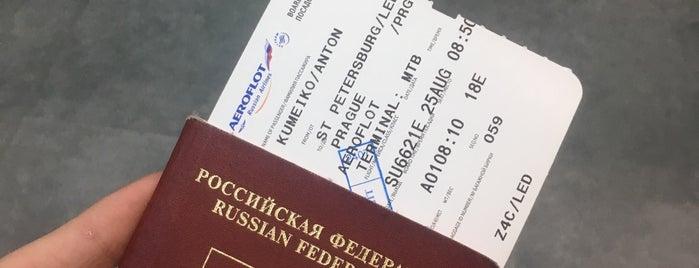 Passport Control is one of สถานที่ที่ Алексей ถูกใจ.