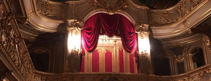 Домашний театр Юсуповского дворца is one of Питер.