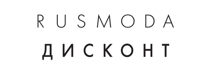 RusModa Дисконт is one of Moscow.