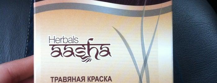 Индийский Магазин Бага is one of Inna'nın Kaydettiği Mekanlar.