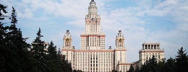 Парк МГУ is one of МСК.