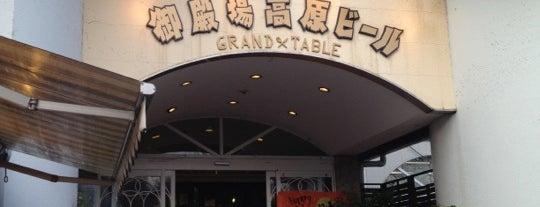 御殿場高原ビール is one of Japan. Places.