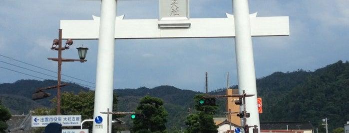 出雲大社 大鳥居 is one of Lugares favoritos de Skotaro.