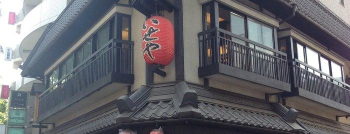 Iseya is one of 行きたいとこ.