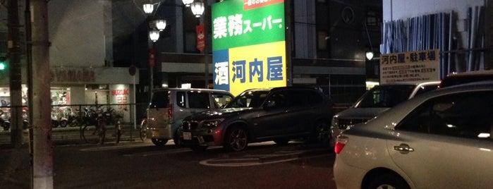 河内屋 北習志野店 is one of Funabashi・Ichikawa・Urayasu.