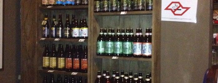 Empório Casa Bartira - Cervejas Especiais is one of Locais curtidos por Marcelo.