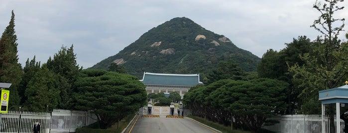 Cheongwadae is one of Seoul (서울).