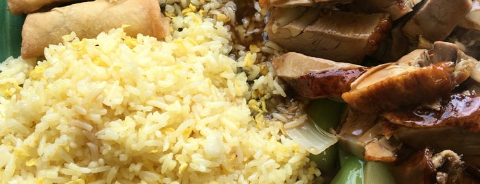 e-wok is one of London - Best Asian.