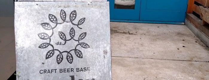 CRAFT BEER & OUTDOOR garden is one of Craft Beer Osaka.