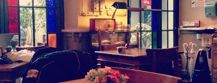 Ara Kafe is one of İstanbul'da kahve molası...