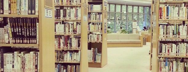 新潟県立図書館 is one of Shoheiさんのお気に入りスポット.