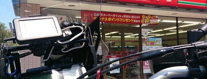ポプラ 岩美福部店 is one of Shigeoさんのお気に入りスポット.