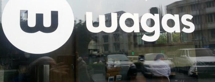Wagas is one of Lieux qui ont plu à Алена.