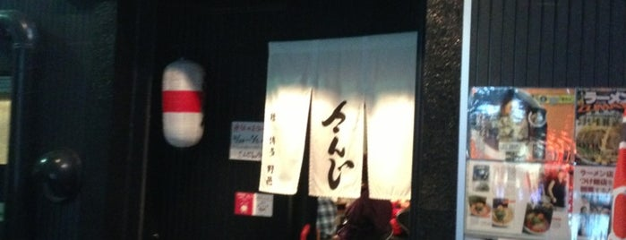 Sanji is one of 東京ココに行く! Vol.43.