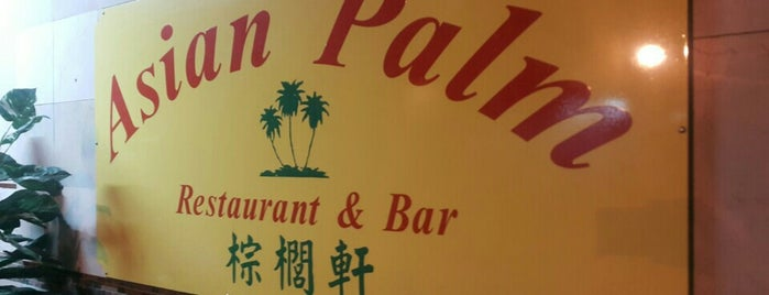 Asian Palm is one of Dining.