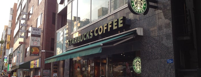 Starbucks is one of Nonono 님이 좋아한 장소.