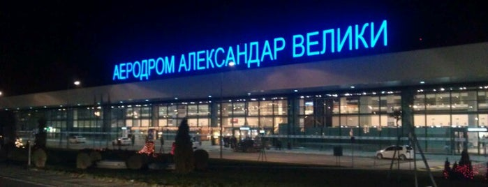 Skopje International Airport (SKP) is one of Airports.