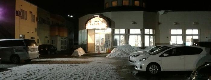 あさひ温泉 is one of Locais curtidos por 2.