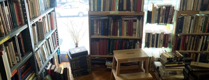 Great Overland Book Company is one of To-Do in San Francisco.