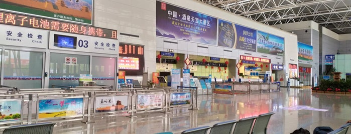 Jiayuguan Airport (JGN) is one of Airport.