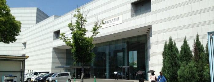 広島文化交流会館 is one of 丹下健三の建築 / List of Kenzo Tange buildings.